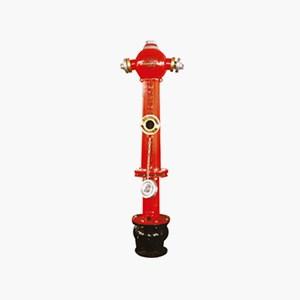 Yangın Hidrantı