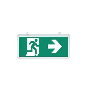 Exit (Çift Yönlü - Sağ Sol Yazısız)