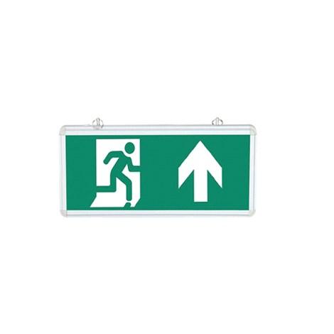 Exit (Çift Yönlü - Yukarı Yazısız )