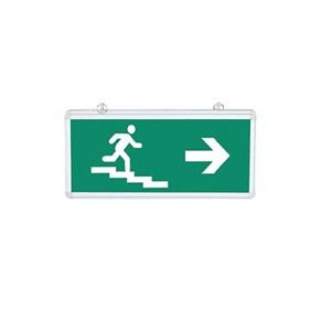 Exit (Çift Yönlü - Sağ Sol Merdivenli Yazısız)